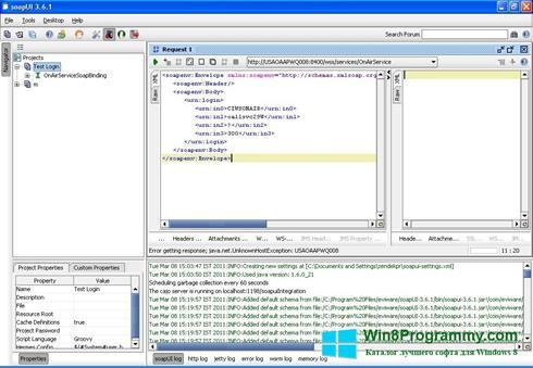 Скриншот программы SoapUI для Windows 8