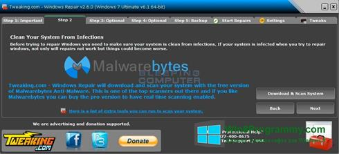 Скриншот программы Windows Repair для Windows 8