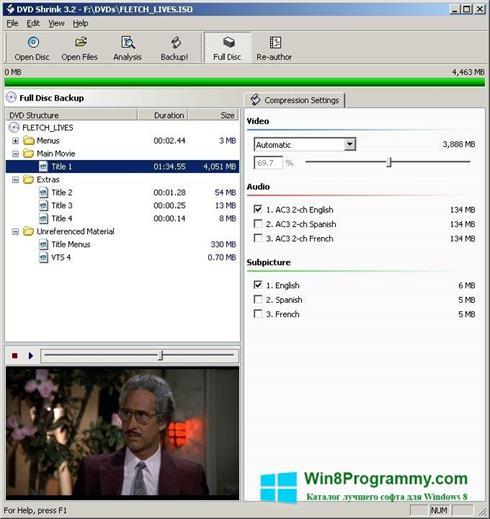 Скриншот программы DVD Shrink для Windows 8