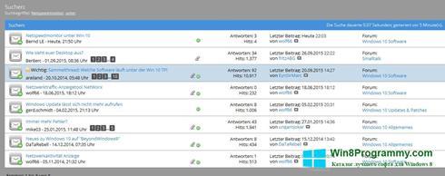 Скриншот программы NetSpeedMonitor для Windows 8
