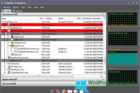 Скриншот программы ComodoCleaningEssentials для Windows 8