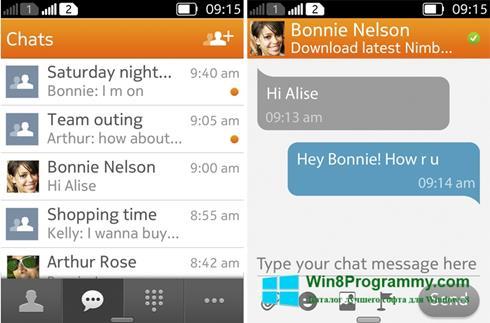 Скриншот программы Nimbuzz для Windows 8