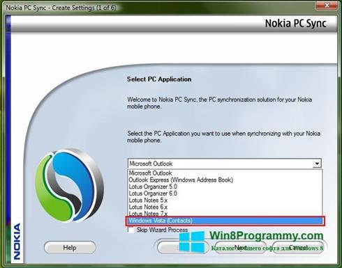 Скриншот программы Nokia PC Suite для Windows 8