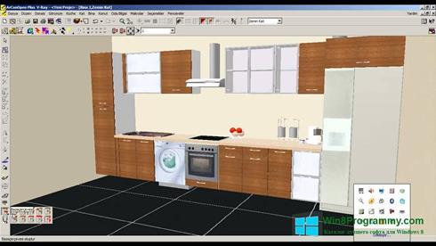Скриншот программы Arcon для Windows 8