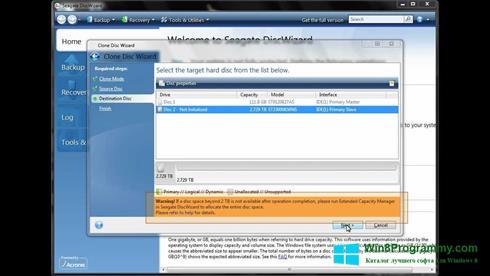 Скриншот программы Seagate DiscWizard для Windows 8