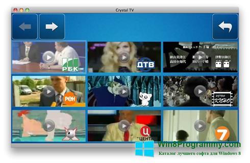 Скриншот программы Crystal TV для Windows 8