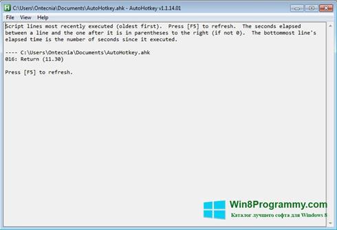 Скриншот программы AutoHotkey для Windows 8
