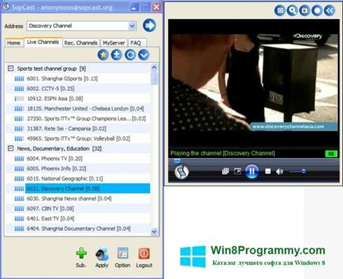 Скриншот программы SopCast для Windows 8