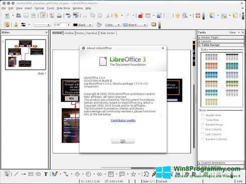 Скриншот программы LibreOffice для Windows 8