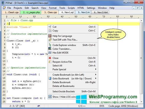 Скриншот программы PSPad для Windows 8