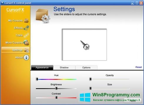 Скриншот программы CursorFX для Windows 8