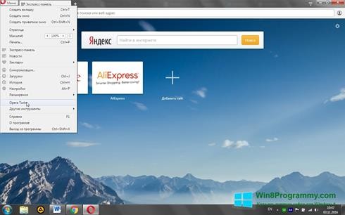 Скриншот программы Opera Turbo для Windows 8