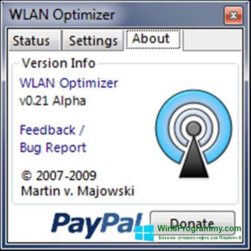 Скриншот программы WLAN Optimizer для Windows 8