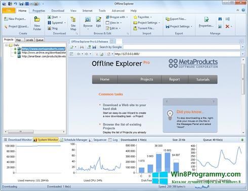 Скриншот программы Offline Explorer для Windows 8