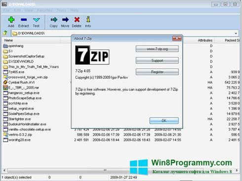 Скриншот программы 7-Zip для Windows 8