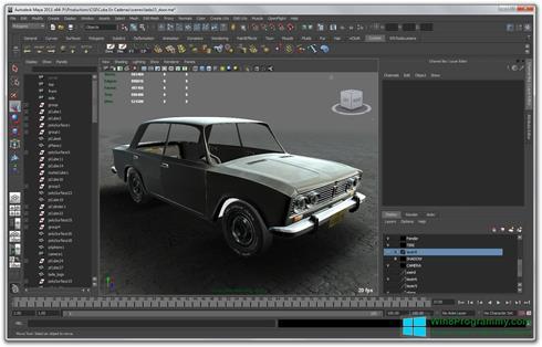 Скриншот программы Autodesk Maya для Windows 8