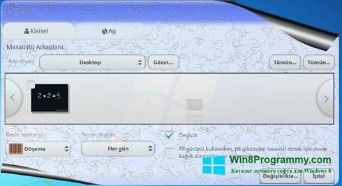 Скриншот программы Starter для Windows 8