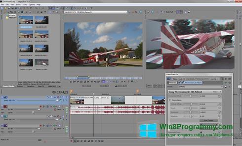 Скриншот программы Sony Vegas Pro для Windows 8