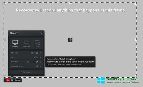 Скриншот программы Screencast-O-Matic для Windows 8