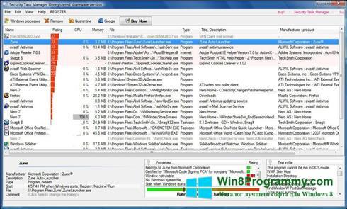 Скриншот программы Security Task Manager для Windows 8