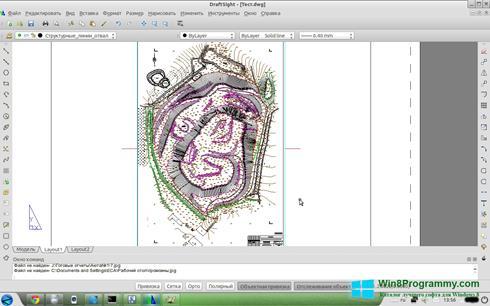 Скриншот программы DraftSight для Windows 8