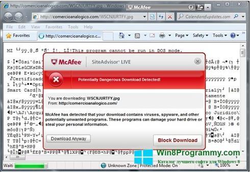 Скриншот программы McAfee SiteAdvisor для Windows 8