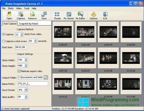 Скриншот программы SnapShot для Windows 8