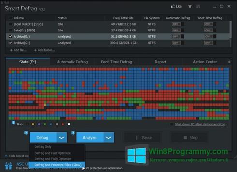 Скриншот программы Smart Defrag для Windows 8