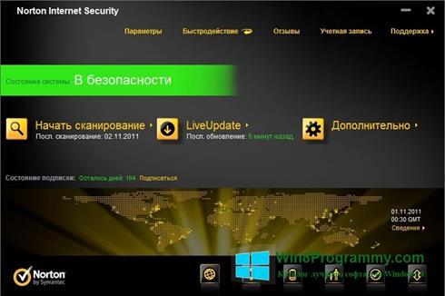 Скриншот программы Norton Internet Security для Windows 8