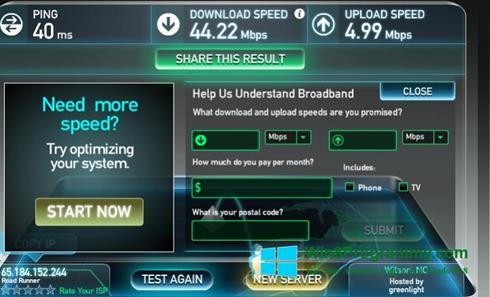 Скриншот программы SpeedTest для Windows 8