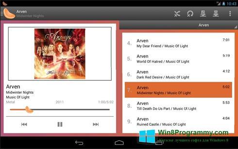 Скриншот программы Clementine для Windows 8