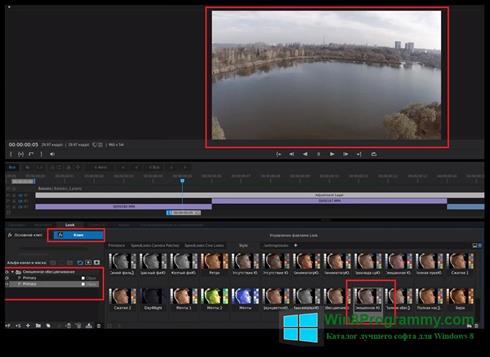 Скриншот программы Adobe SpeedGrade для Windows 8