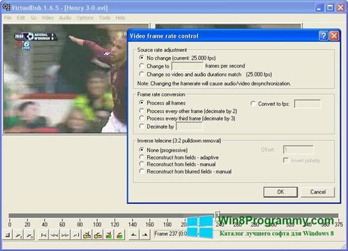 Скриншот программы VirtualDubMod для Windows 8