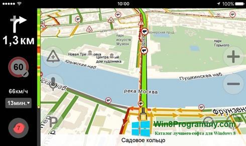 Скриншот программы Яндекс Навигатор для Windows 8