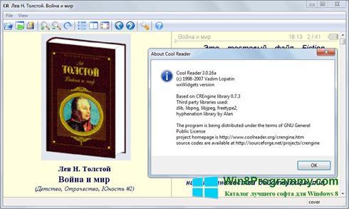 Скриншот программы Cool Reader для Windows 8