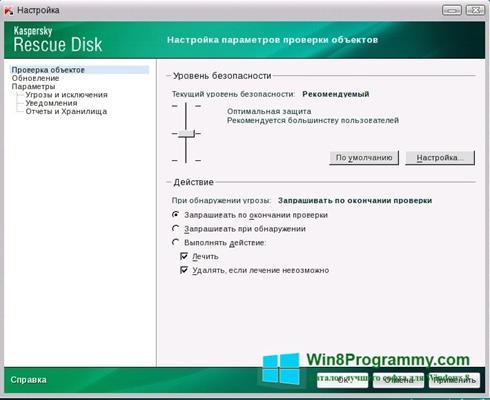 Скриншот программы Kaspersky Rescue Disk для Windows 8
