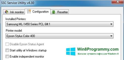 Скриншот программы SSC Service Utility для Windows 8