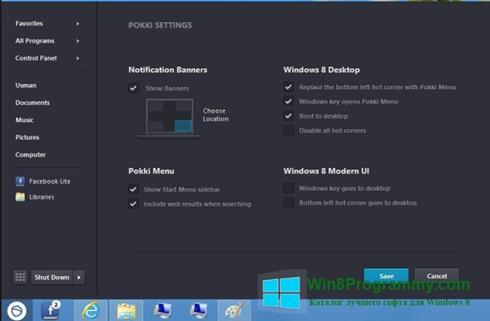 Скриншот программы Pokki для Windows 8