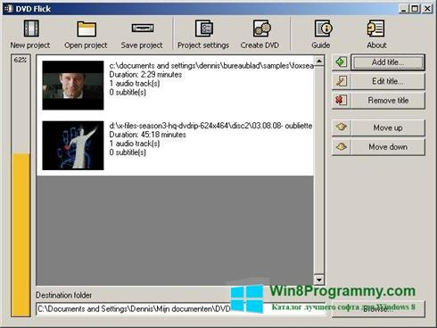 Скриншот программы DVD Flick для Windows 8