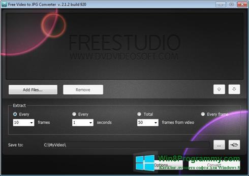 Скриншот программы Free MP4 Video Converter для Windows 8