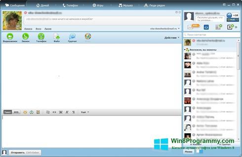 Скриншот программы Mail.Ru Агент для Windows 8