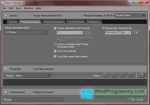 Скриншот программы Nikon Transfer для Windows 8