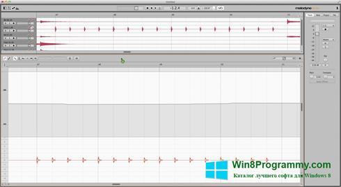 Скриншот программы Melodyne для Windows 8