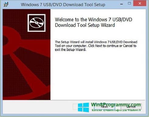 Скриншот программы Windows 7 USB DVD Download Tool для Windows 8