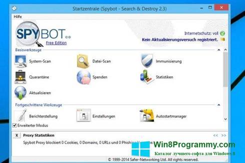 Скриншот программы SpyBot для Windows 8