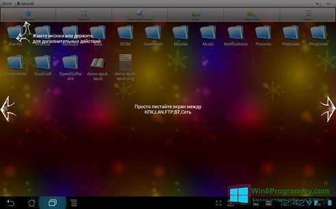 Скриншот программы ES Проводник для Windows 8