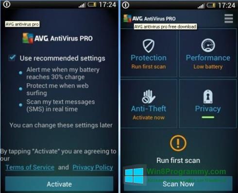 Скриншот программы AVG AntiVirus Pro для Windows 8
