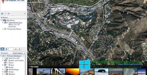 Скриншот программы Google Earth Pro для Windows 8