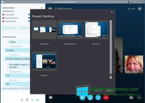 Скриншот программы Skype For Business для Windows 8