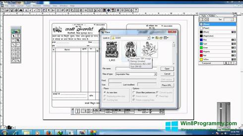 Скриншот программы Adobe PageMaker для Windows 8